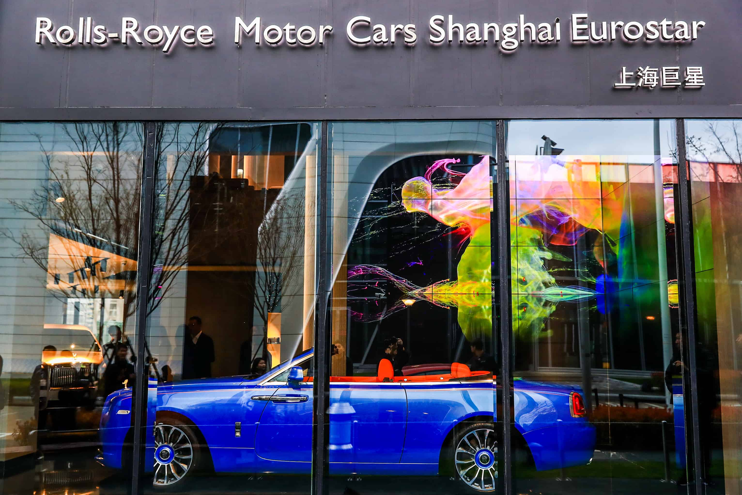 The Rolls-Royce Motor Cars Shanghai EuroStar dealership in Shanghai, China