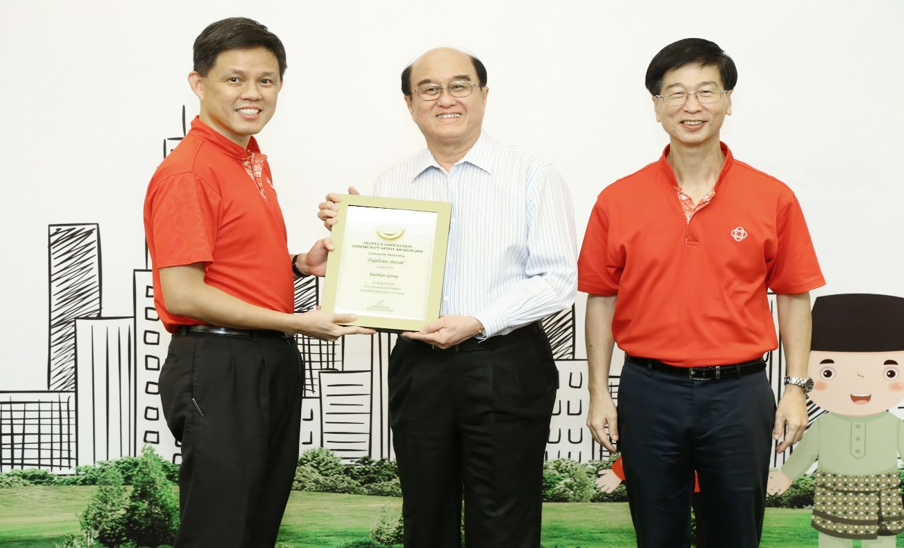 From left to right: Mr Chan Chun Sing, Minister, Prime Minister's Office and Deputy Chairman of People's Association; Mr Karsono Kwee, Executive Chairman, Eurokars Group; Mr Ang Hak Seng, BBM, Chief Executive Director, People's Association.