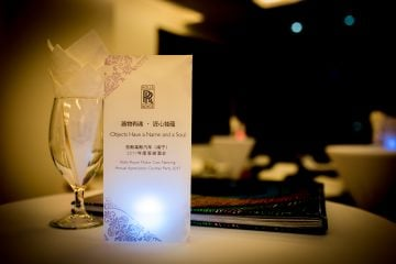 Rolls-Royce Motor Cars Nanning Annual Appreciation Cocktail Party 2017